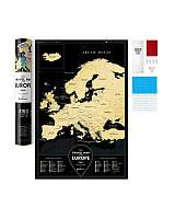 """Скретч Карта Европы 630016 """"Black"""""""