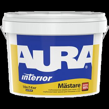 Глубокоматовая краска Aura Mastare 10л (влажная уборка)