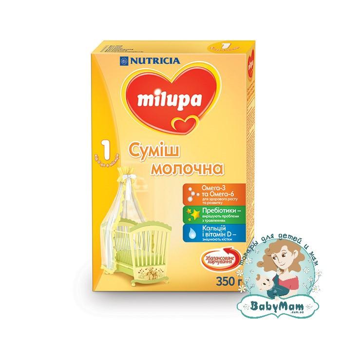Сухая молочная смесь Milupa 1, 350гр