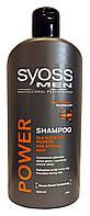 Шампунь Syoss Men Power для нормальных волос - 500 мл.