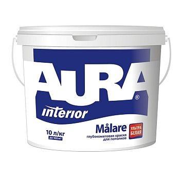 Глубокоматовая краска для стен и потолка Aura Målare 10л (Аура Маларе)