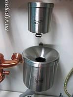 Попільничка Rumer 150 настінна побутова із нержавіючої сталі