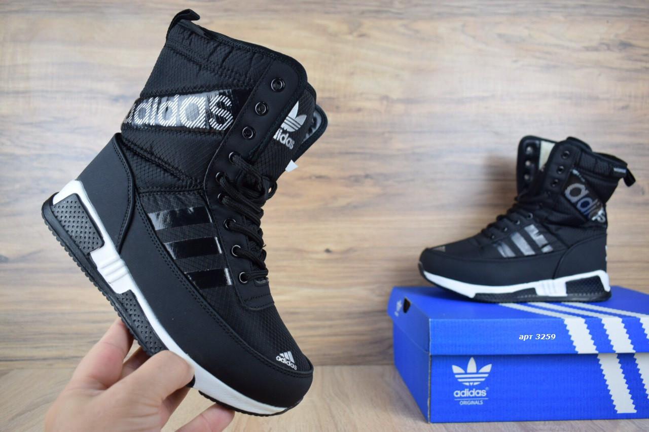 16e6240f Женские Зимние ботинки Adidas Terrex Black: продажа, цена в ...