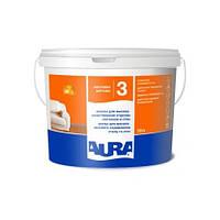 Глубокоматовая краска для стен и потолка Aura Luxpro 3 10л (влажная уборка)