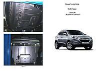 Защита на двигатель, КПП, радиатор для Hyundai ix35 (2010-) Mодификация: все дизель Кольчуга 2.0334.00 Покрытие: Zipoflex