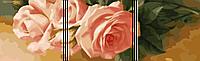 Картины по номерам 50х150 см. Триптих Нежные розы