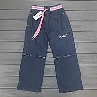 Детские штаны зимние болоневые на девочку оптом р.7-9-10лет