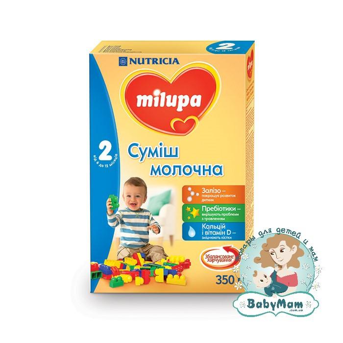 Сухая молочная смесь Milupa 2, 350гр