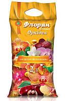 """Субстрат для комнатных растений орхидей, почвосмесь """"Орхидея"""" - Флорин, ТД Киссон - 2 литра"""