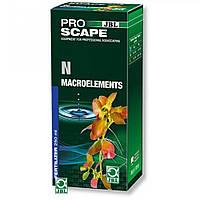 JBL (ДжБЛ) ProScape N Macroelements удобрение для растений, 250 мл.