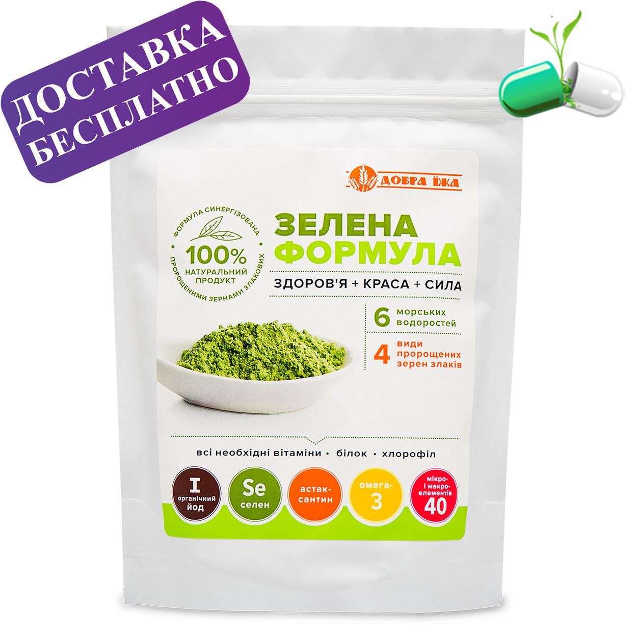 Зелена формула Добра їжа Choice 150г.