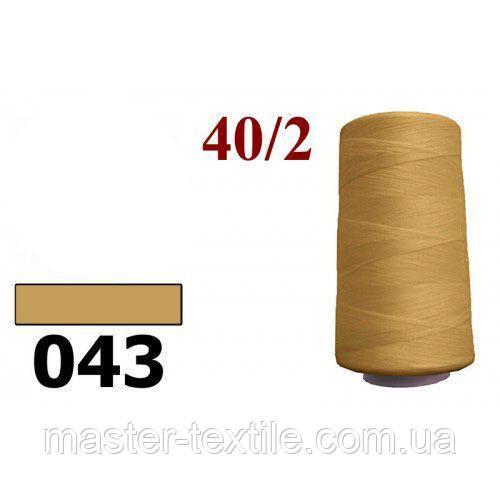 Нитки швейные Master 40/2 4000 ярдов