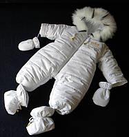 """Зимний пуховый детский  комбинезон  """"Королевский"""" белый р. 74,80,86."""