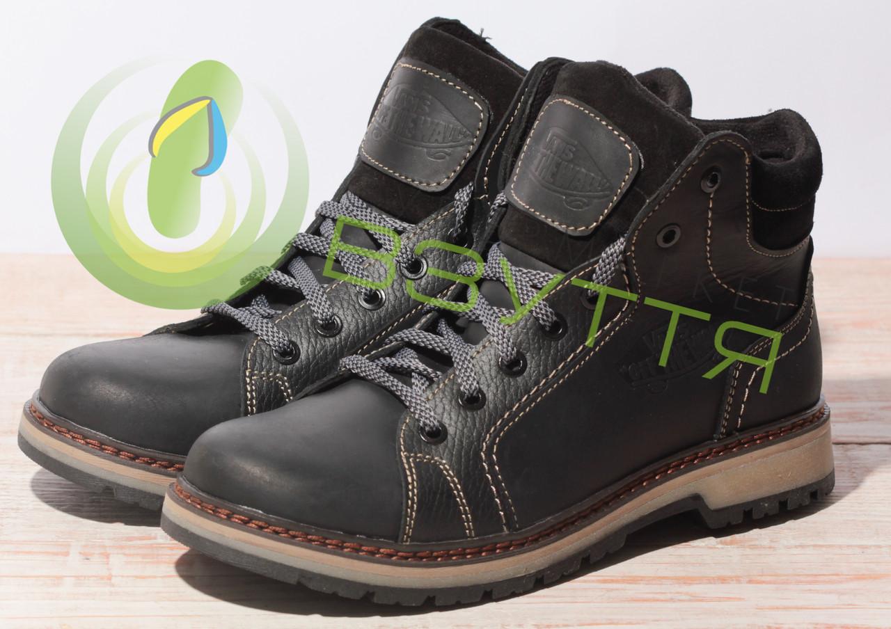 Кожаные зимние ботинки на мальчика арт 1901 ч/к размеры 32-39