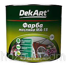 Краска масляная МА -15 DekArt (красная) 2,5кг