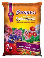 """Субстрат """"Цветущие"""" - Флорин, ТД Киссон - 7 литров"""