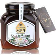 Мед каштановый (500г)