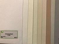 """Рулонные шторы от 472 грн за изделие, ткань """"Айс Жемчуг """""""