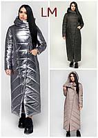 """Женский пуховик """"Аля-1""""44,46,48,50,52,54,56,58 батал с капюшоном зимний теплый длинный черный свободный одеяло"""