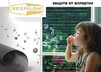 Оконная сетка RESPILON с фильтрующей мембраной из нановолокна, фото 1