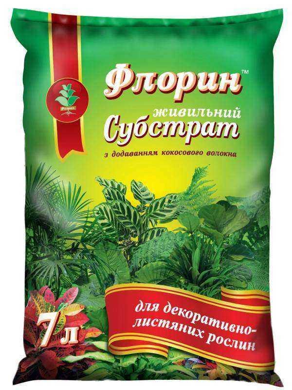 "Субстрат ""Декоративно-лиственные"" - Флорин, ТД Киссон - 7 литров"
