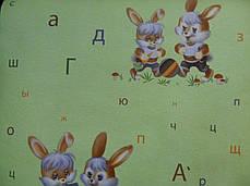 Обои для стен дитячі детские шпалери в дитячу зелені зайчата в детскую 0,53*10м, ограниченное количество, фото 3