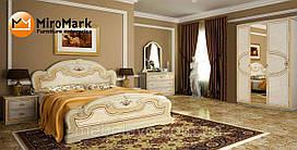 Спальня Мартина 3Д Миро-Марк