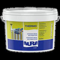 Эмаль для радиаторов Aura Luxpro Thermo 2,5 л