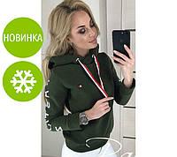 "Толстовка женская ""Fashion Killa"" на флисе"
