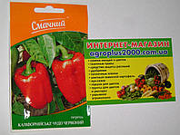 Семена Перец сладкий Калифорнийское чудо красное 0,3 грамма Смачний