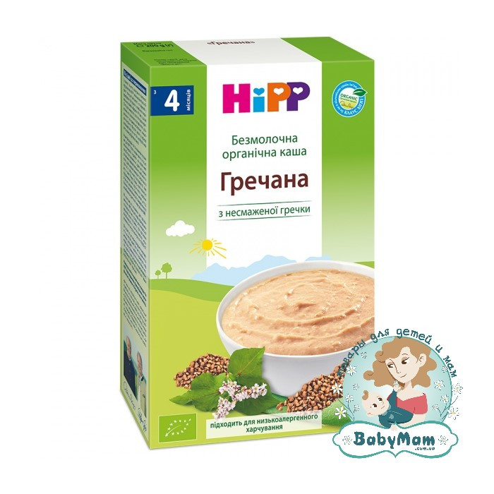 Безмолочная органическая каша HiPP Гречневая, 200гр