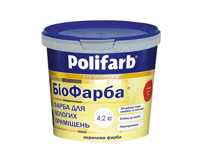 Краска для влажных помещений POLIFARB БIОФАРБА антисептическая 4,2 кг
