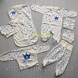 """Набор для новорожденного 7 предметов """"Prince"""" 56р"""