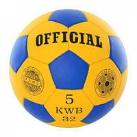 Футбольный мяч Mega Toys Ukraine
