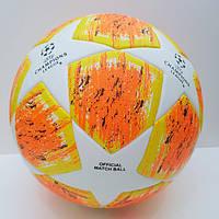 Мяч футбольный оранжевый Лиги Чемпионов Champions League 2018-2019 , фото 1