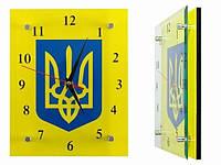 Часы настенные Украина с гербом