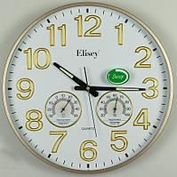 Часы настенные для офиса Gold Digits