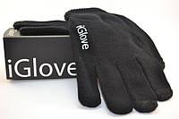 Перчатки iGlove для сенсорных экранов. Оригинал!