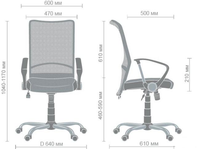 Кресло АЭРО HB Line Color сиденье Сетка чёрная,Неаполь N-20/спинка Сетка оранжевая, вст.Неаполь N-20 (размеры)