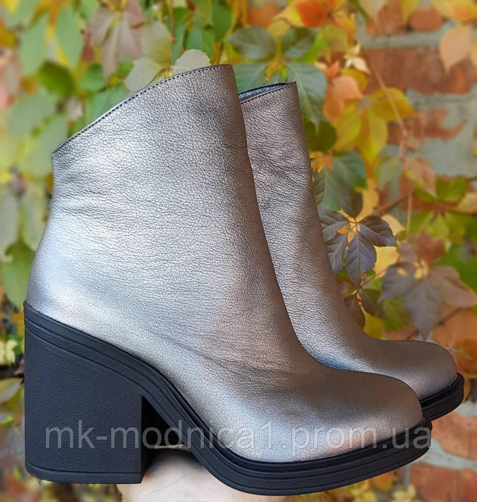 Ботинки Деми бронза натуральная кожа