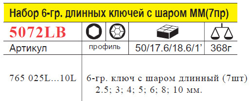 https://my.prom.ua/media/images/138351399_w640_h640_5072lb_1.jpg