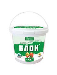 Садовая побелка Блок с железным купоросом 1,4 кг