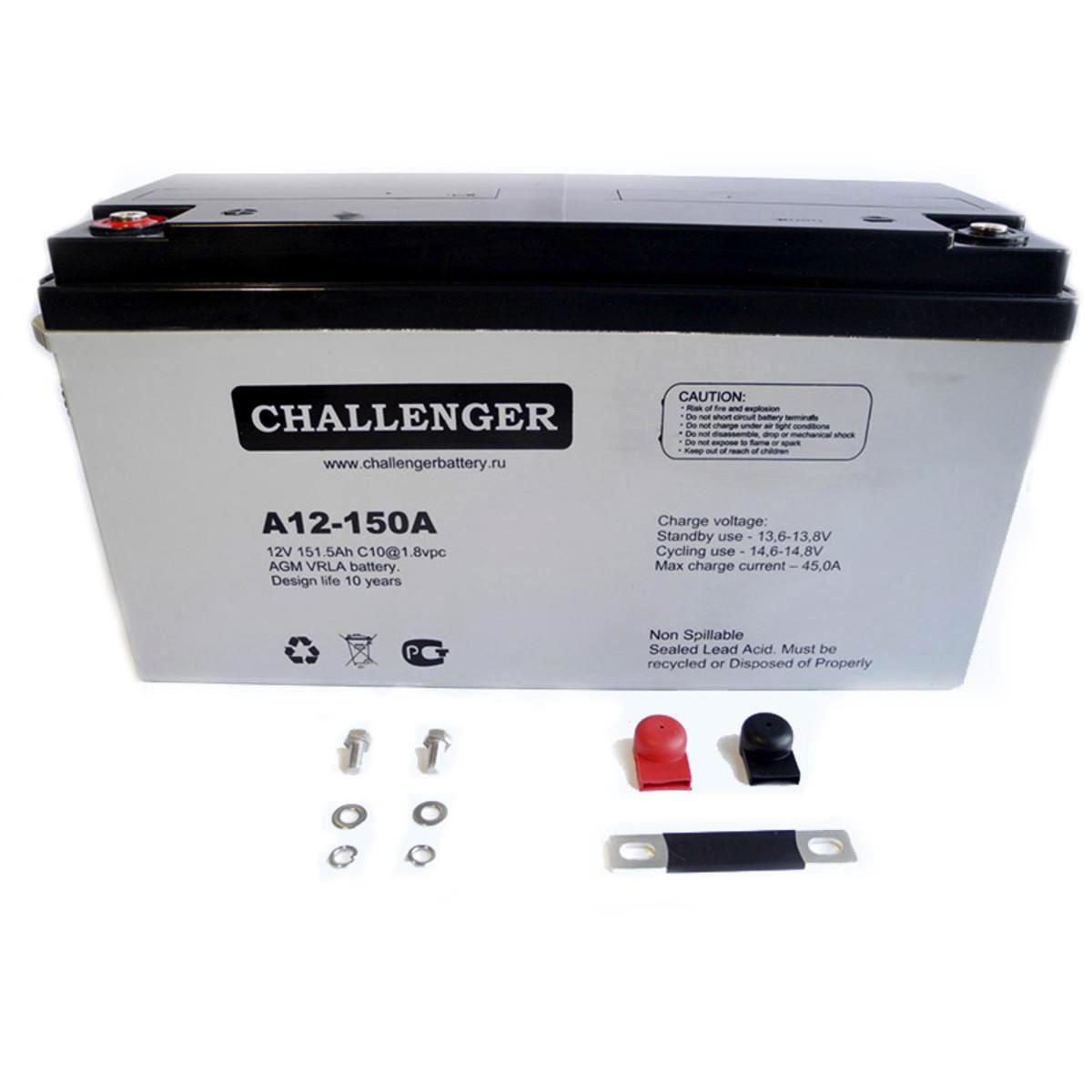 Акумуляторна батарея Challenger A12-150А