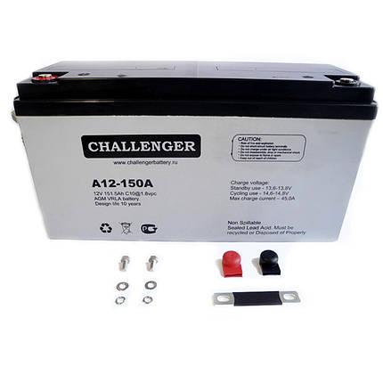 Акумуляторна батарея Challenger A12-150А, фото 2
