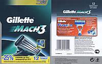 Сменные кассеты для бритья Gillette Mach3 12шт.
