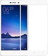 Защитное стекло TOTO 2.5D Full Cover Tempered Glass для Xiaomi Redmi 3S White (Glass19)
