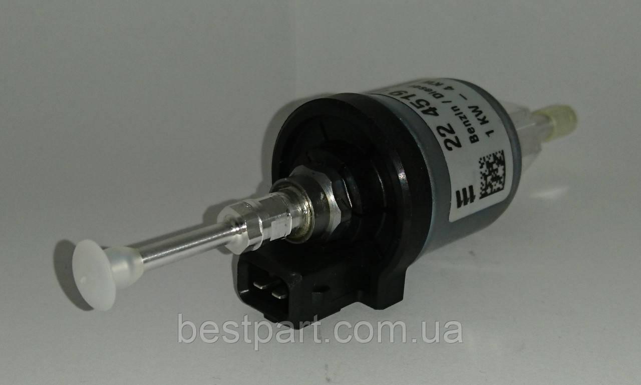 Насос паливний Airtronic D2/D4, 12V - 22 4519 01 0000