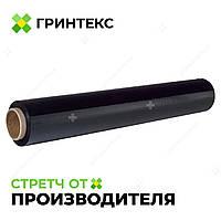 Стретч пленка черная 20 мкм., 500 мм. , 200 м. от одного ящика (6 шт. )