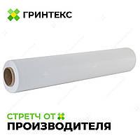 Стретч пленка белая 20 мкм., 500 мм. , 200 м. от одного ящика (6 шт. )