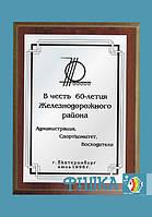 Печать на металле. Сублимационная печать на дипломах, грамотах, сертификатах на деревянной подложке в Днпропетровске